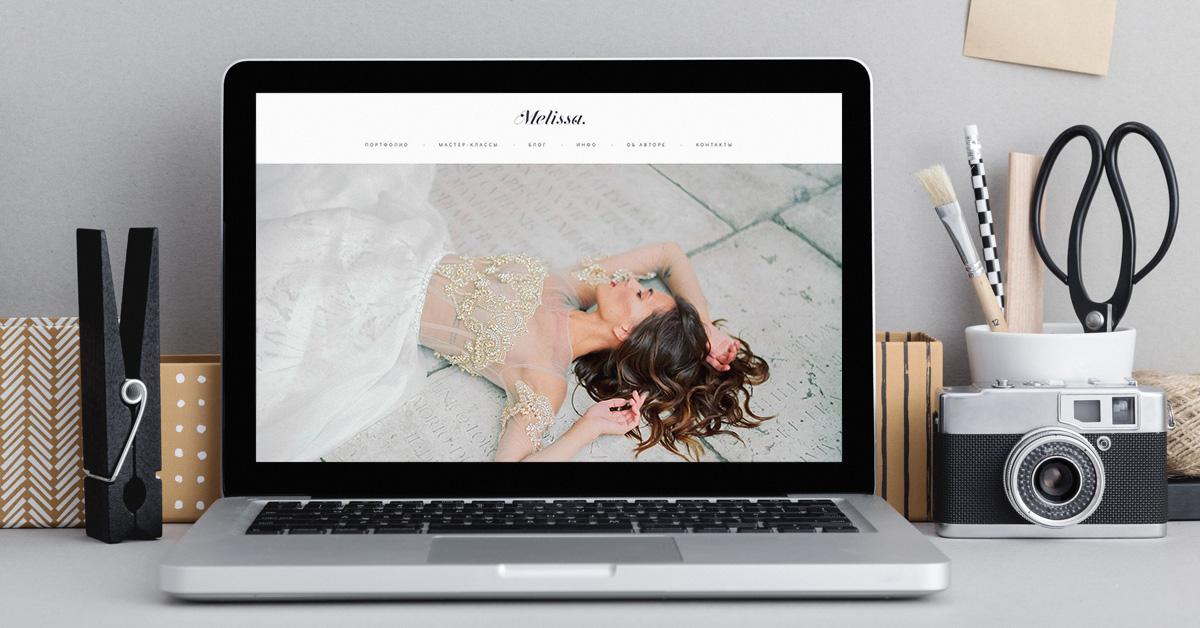 Продвижение сайта для фотографа солнечный город управляющая компания официальный сайт