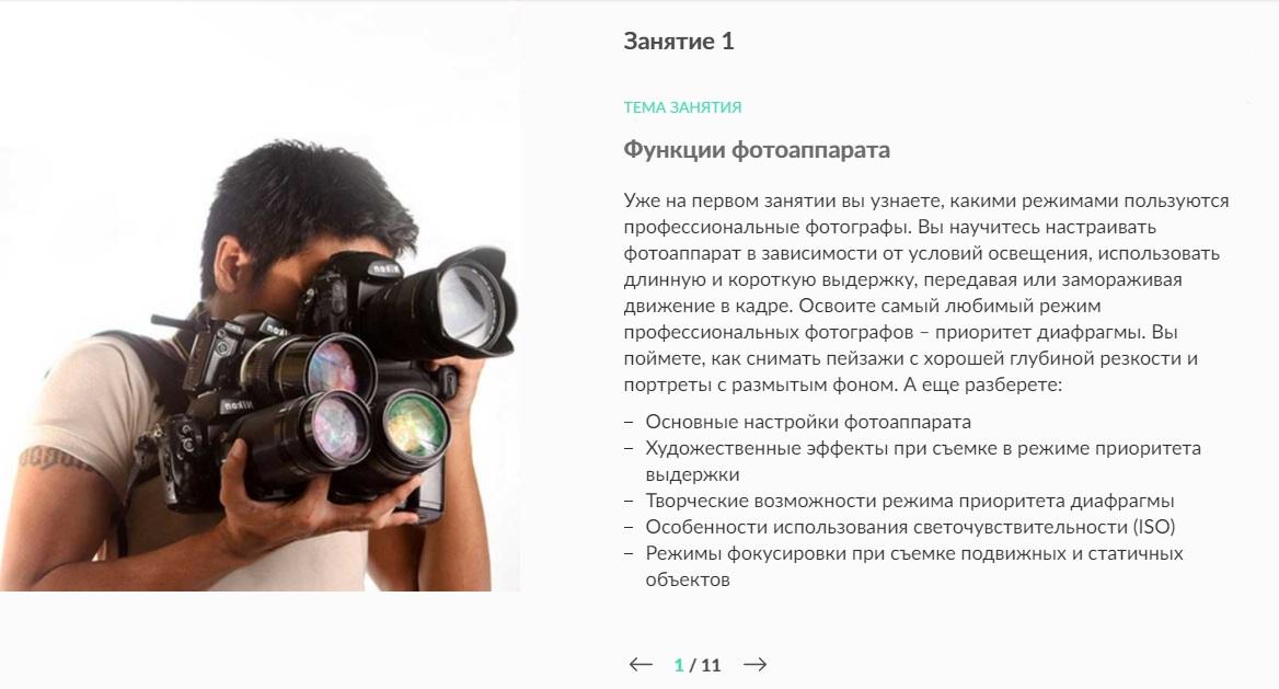 Чистка матрицы зеркального фотоаппарата в москве