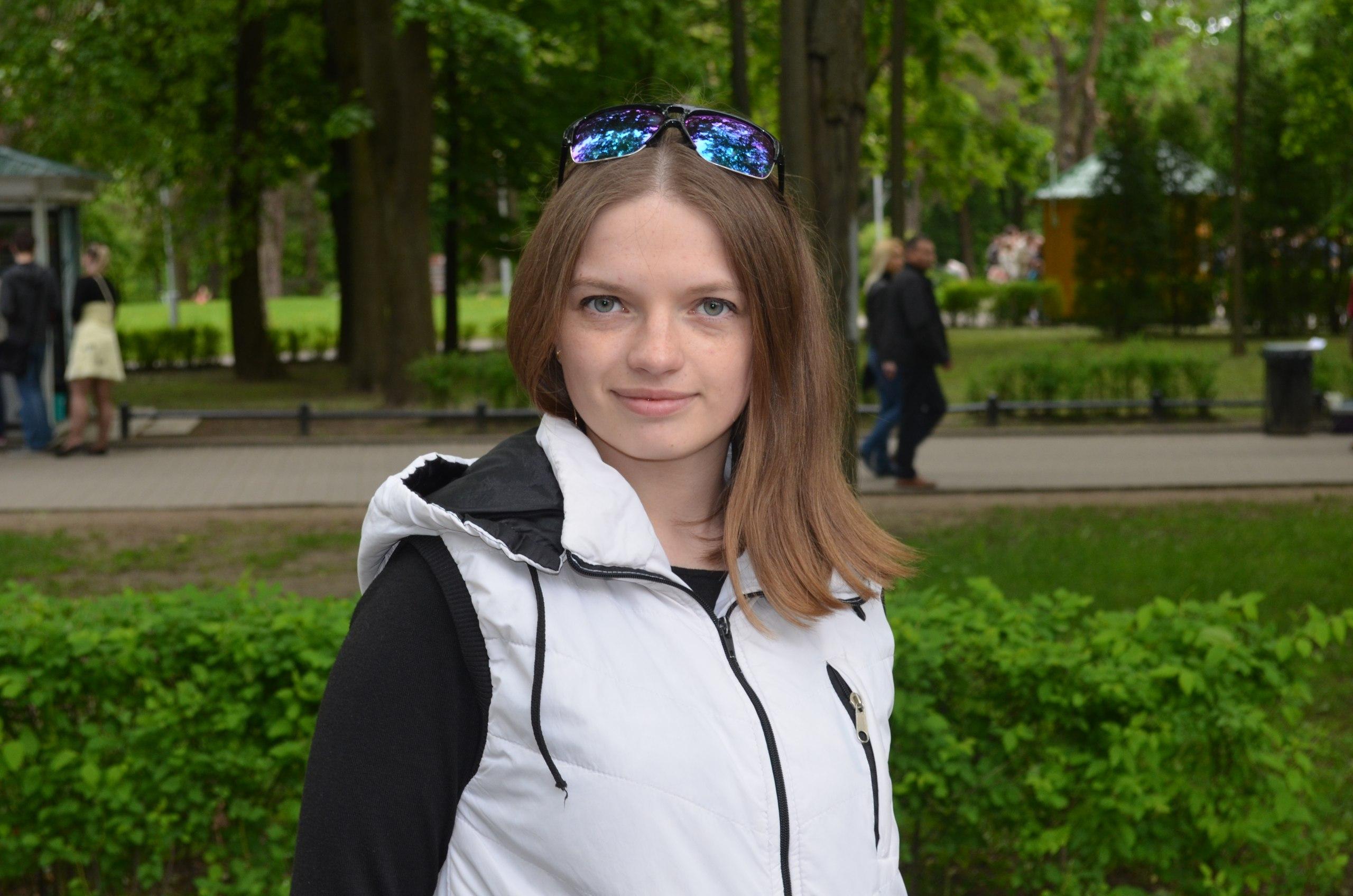 Марина Бондарева